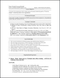 Customer Service Representative Resume Extraordinary Customer Service Job Description Resume Unique Resume 60 New