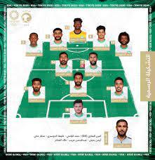 ماجيكانو - Magicano - تشكيل منتخب السعودية الأولمبي لمواجهة ألمانيا بعد  ساعة من الأن