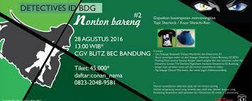 "Detectives ID Regional Bandung Gelar Nobar ""Detective Conan Movie 20"" –  DETECTIVES ID"
