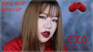 exid hani i love you inspired makeup tutorial 하니 알러뷰 메이크업