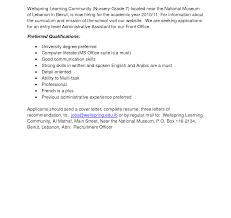 Resume Templates Uniqueg Administrative Assistant Cover Letter ...