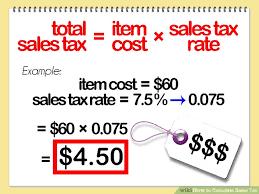 calculate s tax