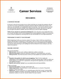 sample resume objective for undergraduate college students