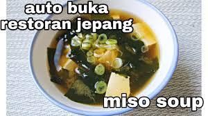 Lihat juga resep sup bakso ayam udang enak lainnya. Cara Membuat Miso Soup By Agung Kuntianthari Channel
