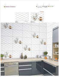 ceramic 18x12 digital kitchen wall