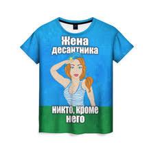 <b>Футболки</b> и топы, купить по цене от 399 руб в интернет-магазине ...