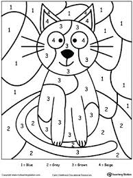 Color By Number Printable Worksheets Free Color By Number Cat