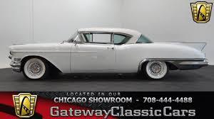 1957 Cadillac Eldorado Seville Gateway Classic Cars Chicago #1025 ...