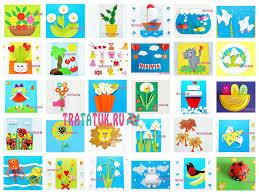 <b>Аппликации для детей</b> – 50+ мастер-классов из разных ...