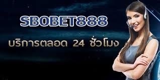 ผลการค้นหารูปภาพสำหรับ รูปSbobet888