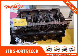 TOYOTA Land - Cruserc Engine Cylinder Block , 2TR - FE Engine Short ...
