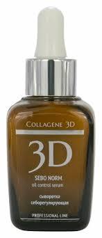 <b>Сыворотка</b> Medical <b>Collagene 3D</b> — купить по выгодной цене на ...