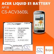 High Quality Acer Liquid E1, V360 ...