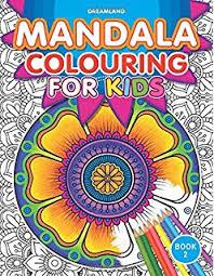 mandala colouring for kids book 2