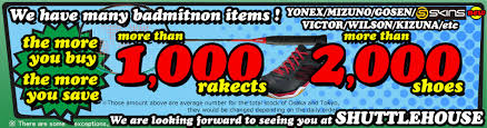 Japan Badminton Specialty Store SHUTTLE <b>HOUSE</b> Easy Online ...