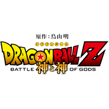 Dragon-Ball-Z-Battle-of-Gods-Logo - Roblox
