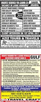 overseas jobs news paper in mumbai