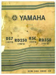 yamaha rd 250 ds7 350 r5c 72 73 service manual english pdf page