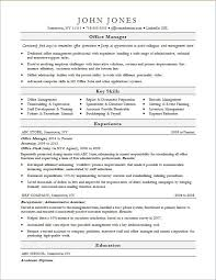 Management Skills Resume New Office Manager Resume Sample Monster