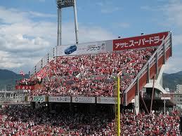 「2009, MAZDA Zoom-Zoom スタジアム広島」の画像検索結果