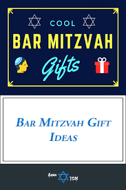 20 best bar mitzvah gift ideas for a 13 year old boy 2018 bar mitzvah gifts bar mitzvah bat mitzvah and gifts