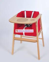 <b>Вкладыши и чехлы для</b> стульчика Детская мебель купить ...