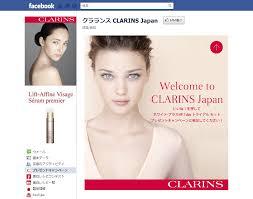 clarins facebook