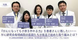が ん 研 有明 病院