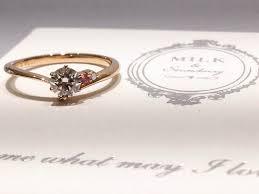 wedding rings singapore wedding ring wedding bands for sale Wedding Bands Singapore Price full size of wedding rings singapore wedding ring bvlgari necklace singapore price metallurgy singapore orro wedding bands singapore price 2016