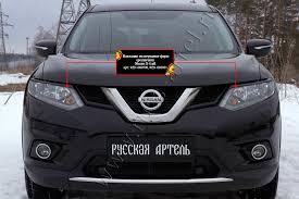 <b>Накладки на передние фары</b> (реснички) для Nissan X-trail 2015 ...