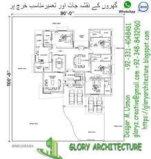 free 3d drawing for house plans fresh 26 best 2 k house plan 100