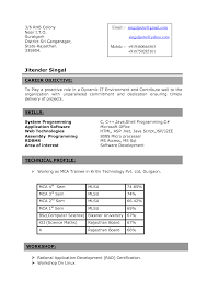 Resume For Science Freshers Mca Fresher Resume Format Resume Models
