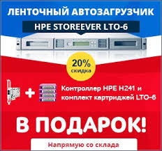 Серверы <b>HP ProLiant</b>