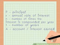 3 Ways To Calculate Bank Interest On Savings Wikihow