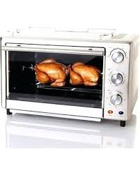 convection infrared oven infra red toaster oven puck watt convection oven with infrared rotisserie best new