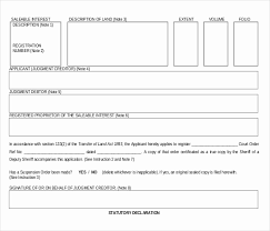 Promotion Request Form Template New Employee Transfer Form Template ...