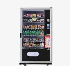 Personal Vending Machines Enchanting Highend Vending Machines Vending Machine Vending Machine
