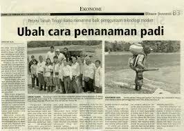 Zingibereae) In Sarawak..pdf Archive 10 Files/