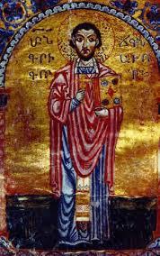 <b>Gregory</b> of Narek - Wikipedia