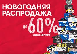 <b>adidas</b> Дети - Обувь - <b>Tango</b> | <b>adidas</b> Россия