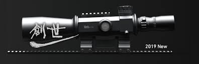 Deon Optical Design March Scopes Official Global Site