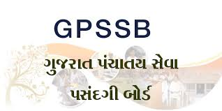 Image result for gpssb staff nurse old paper