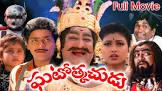 Satyanarayana Kaikala Ghatotkachudu Movie