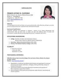 Job Resume Template Musiccityspiritsandcocktail Com