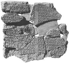 the epic of gilgamesh a spiritual biography by w t s thackara tablet xi fragment british museum