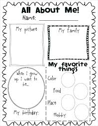 All About Me Worksheets Pdf All About Me Coloring Pictures Ultimatenews Me