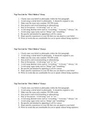 this i believe essay guidelines and rubric top ten list for this i believe essays