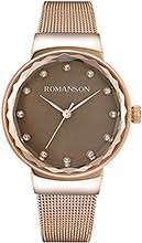 <b>ROMANSON</b> Giselle - купить наручные <b>часы</b> в магазине ...