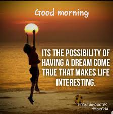 If you don't wake up right now with your full might, you will never be able to achieve that dream you saw last night. Inspirational Morning Coffee Quotes