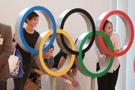 Tokyo Olympics: How to watch, stream ...